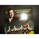 Mantovani Orchestra - Autumn leaves