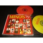 Minos 99 - 40 Μεγαλες επιτυχιες