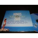Minos Καλοκιαρι 2009 - Various