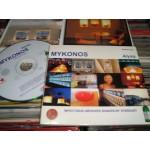Mykonos Αιγλη - various artists