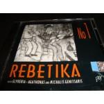 No 1 Rebetika / Glykeria,Agathonas,M.Genitsaris