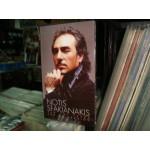 Notis Sfakianakis - the EMI Years /the Collection