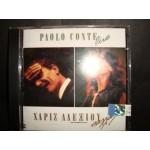 Paolo Conte / Χαρις Αλεξιου - Live