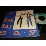 Paul McCartney and Michael Jackson - Say say say