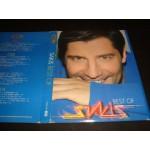 Sakis Rouvas - Best of
