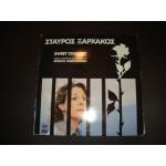 Stavros Xarhakos - Sweet Country