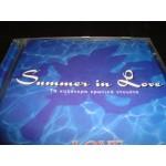 Summer in Love / τα καλυτερα ερωτικα ντουετα
