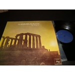 Sunset /Ηλιοβασιλεματα - Instrumental