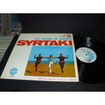Syrtaki the Sound of Greece 2 / M.Theodorakis