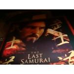 The last Samurai - Hans Zimmer