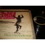 Zorba the Greek - Μικης Θεοδωρακης