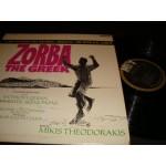 Zorba the Greek - Μικης Θεοδωρακις