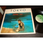 Brian Ice / J.D. Jaber – Tokyo / Don't Wake Me Up