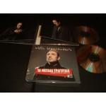 Notis Sfakianakis - Τα Μεγάλα Τραγούδια - 36 Μεγάλες Επιτυχίες