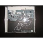 Γιαννης Σπαρτακος = Jazz Κουαρτετα 1969-1979  Vol. 1