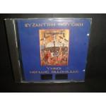 Βυζαντινη μουσικη - Υμνοι Μεγαλης Εβδομαδας