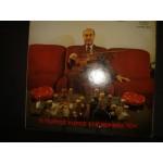 Γιωργος Κορος στα μερακια του - Greatest hits