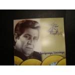 Μπαμπης Τσετινης - τραγουδια απο τις 45 στροφες