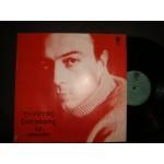 Γιωργος Ζωγραφος - 14 τραγουδια