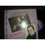 Ανδρεας Χατζηαποστολου - 14 τραγουδια