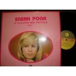 Ελενη Ροδα - τα καλλιτερα μου τραγουδια Νο 1