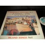 Νησιωτικες επιτυχιες Νο 1 / Island Songs No 1
