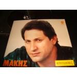 Μακης Χριστοδουλοπουλος - Επιτυχιες