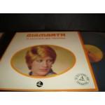 Λιτσα Διαμαντη - τα καλλιτερα μου τραγουδια