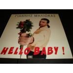 Γιαννης Μηλιωκας - Hello Baby