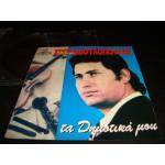 Μακης Χριστοδουλοπουλος - τα δημοτικα μου