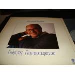 Γιωργος Παπαστεφανου - Μια φορα θυμαμαι
