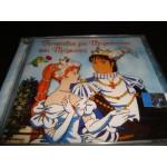 Τραγουδια για Πριγκιπισσες και Πριγκιπες / Τραγ. η Αλεξανδρα
