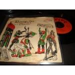 Ο Καραγκιοζης μπαρμπερης - Σ.Γενεραλης / karagiozis Barberis  45 rpm