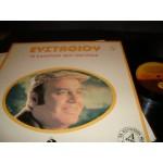 Δημητρης Ευσταθιου - τα καλλιτερα μου τραγουδια