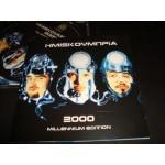 Ημισκουμπρια - 2000 / Millennium Edition
