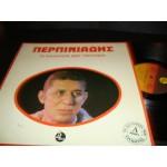 Βαγγελης Περπινιαδης - τα καλλιτερα μου τραγουδια