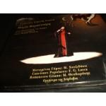 Μαρια Φαραντουρη - Αφιερωμα στον FG Lorca  / Του Φεγγαριου τα πα