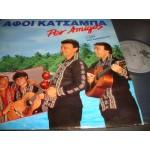 Αδελφοι Κατσαμπα - Per Amigos