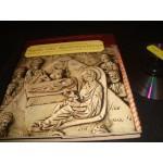 Υμνοι των Χριστουγεννων / Βατοπαιδινη Μουσικη Βιβλος Α