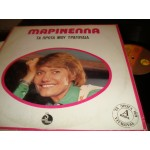 Μαρινελλα  - τα πρωτα μου τραγουδια