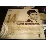 Γιωργος Χατζηαντωνιου - 14 μεγαλα τραγουδια