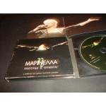 Μαρινελλα - Η Μαρινελλα τραγουδα & θυμαται