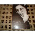 Μαρια Φαραντουρη - 40 χρονια / the Very Best