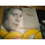 Γιαννης Καλατζης - τραγουδια απο τις 45 στροφες