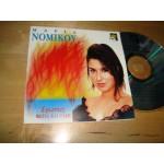 Μαρια Νομικου - ερωτας φωτια και ζαλη