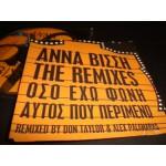 Αννα Βισση - the Remixes