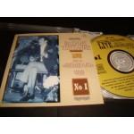 Βασιλης Τσιτσανης - Live απο το θεμελιο 1978  / Νο 1