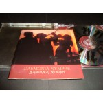 Δαιμονια Νυμφη / Daemonia Nymphe