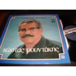 Κωστας Μουντακης - Ο Μεγαλος Κρητικος