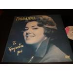 Γιοβάννα - Τα Τραγούδια Μου
